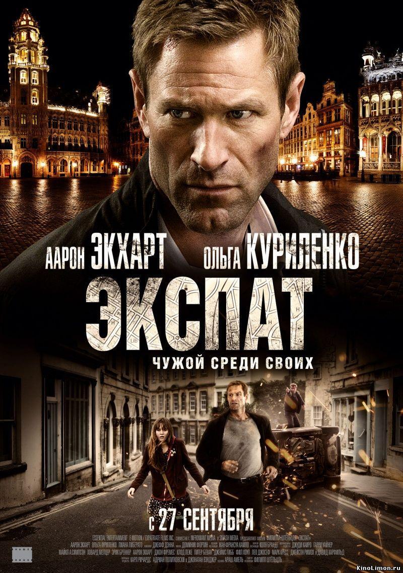 Дата 2012 10 03 смотреть фильм онлайн